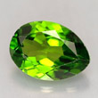 Diopside with a yellowish hue