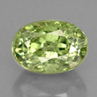 Golden-green Demantoid Garnet