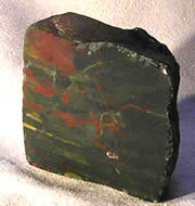 Rough Bloodstone Slab from Unknown