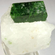 Emerald-Green Pargasite
