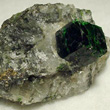 Large Uvarovite Crystal