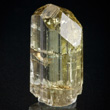 Yellow Zoisite (Yellow Tanzanite)