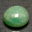 Green Jadeite with White Mottles